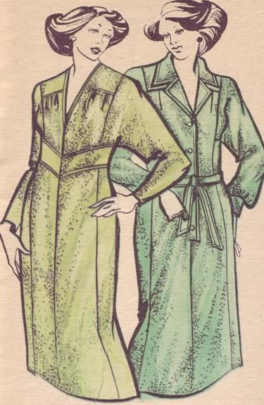 Платье полуприлегающего силуэта для полных женщин