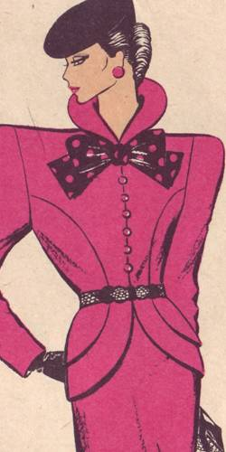 костюм жакет и юбка