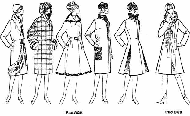 При выборе отделочного меха следует также учитывать фактуру ткани.