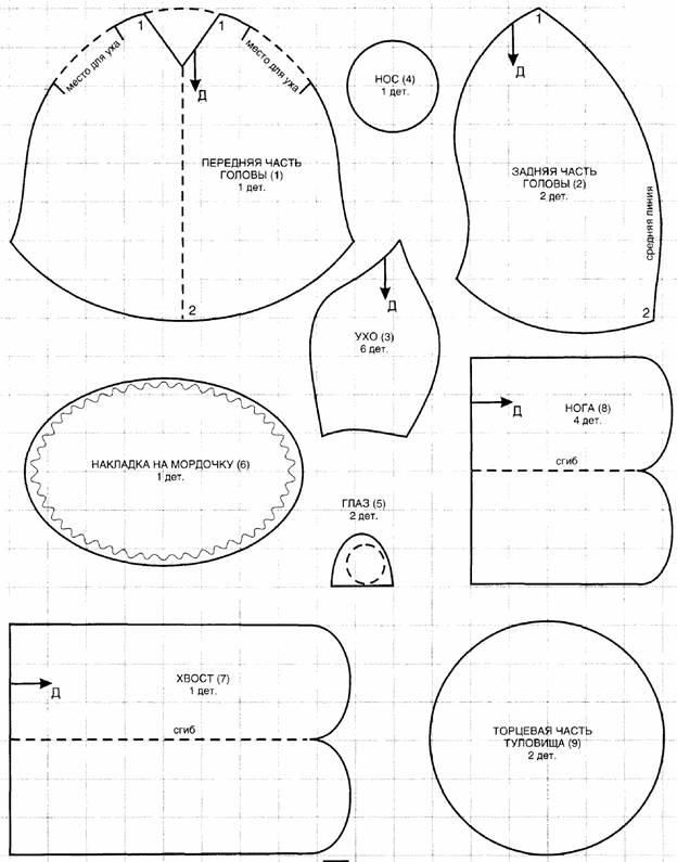Как сделать подушка своими руками схема