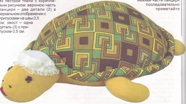Как сшить подушку черепаху 85