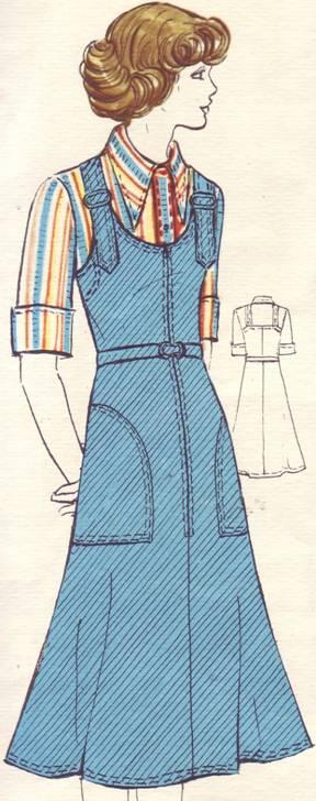 комплект-сарафан и блуза типа мужской рубашки