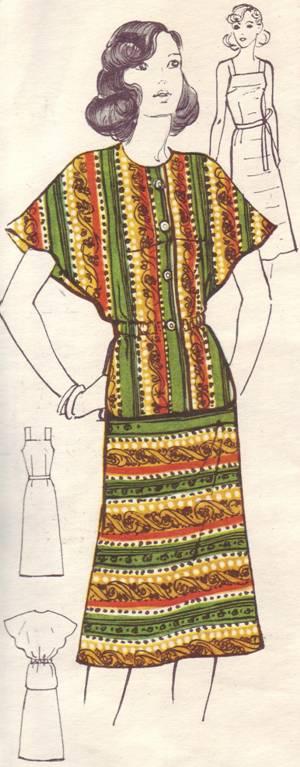 комплект- сарафан с блузой