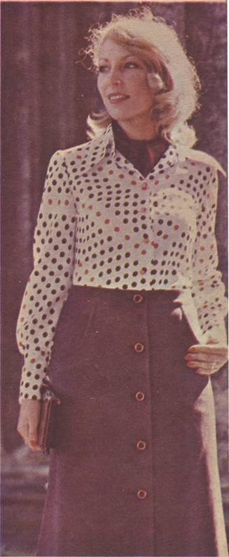 Блузка 58 размера в Уфе